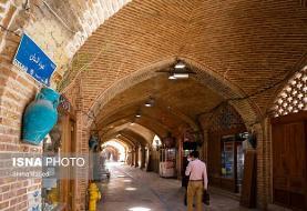 تشدید نظارت بر اصناف پرخطر تهران/پلمب واحدهای صنفی متخلف