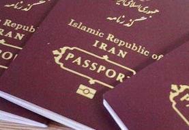 توضیح ناجا درباره اخبار منتشر شده درباره نشت اطلاعات گذرنامههای الکترونیکی