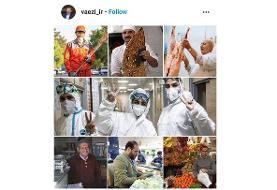 رئیس دفتر روحانی از «قهرمانان گمنام کرونا» تقدیر کرد
