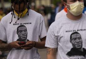 اعتراض گسترده سیاهان آمریکا به پلیس نژادپرست | وعده ترامپ برای معرفی و مجازات قاتلان فلوید