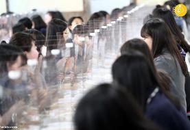 (تصاویر) زندگی با دیوار پلاستیکی