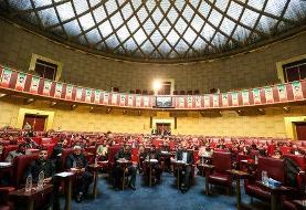 سی و یکمین اجلاس عمومی شورای عالی استانها