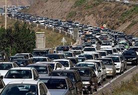 وضعیت جاده ها، امروز ۹ خرداد ۹۹