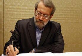 لاریجانی انتخاب محمد باقر قالیباف را به ریاست مجلس یازدهم تبریک گفت