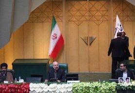 سوابق و تحصیلات ۱۲ عضو هیات رئیسه مجلس
