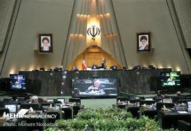 هیات رئیسه شعب پانزده گانه مجلس انتخاب شدند
