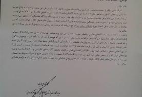 وزارت جهاد: فروش خوراک دام در بازار سیاه قاچاق محسوب می شود