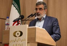 واکنش ایران به عدم تمدید معافیتهای هستهای از سوی آمریکا
