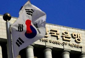 کره جنوبی نرخ بهره خود را کاهش داد