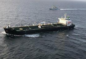 موقعیت پنجمین نفتکش ایرانی نسبت به آبهای ونزوئلا