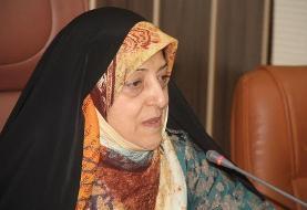 لایحه امنیت زنان در برابر خشونت در خارج از نوبت رسیدگی میشود