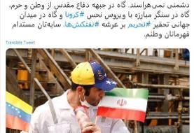شمخانی: اگر ایران همچنان استوار مانده به همت مجاهدانی است که از هیچ دشمنی نمیهراسند