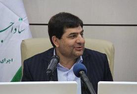 پیام تبریک رئیس ستاد اجرایی فرمان امام به رئیس جدید مجلس شورای اسلامی