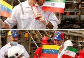 دریانوردی که نماد غرور ملی شد +عکس