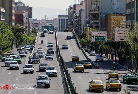 آیا فرونشستهای تهران را میتوان هشداری برای وقوع زلزله دانست؟