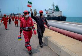 هدف ایران از اعزام نفتکش به منطقه کارائیب قدرتنمایی در برابر آمریکا است