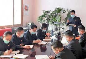 تیرباران یک زوج میانسال به جرم تلاش برای فرار از کره شمالی