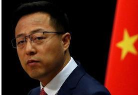 مخالفت چین با تمدید تحریمهای تسلیحاتی علیه ایران