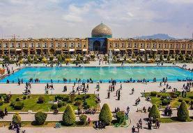 ثبت نقش جهان اصفهان به عنوان «ثروت میراث فرهنگی» در طرح تحقیقاتی اتحادیه اروپا