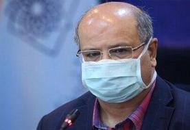 آخرین وضعیت کرونا در تهران از زبان زالی