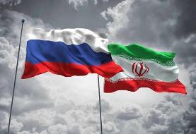 توافق برای خرید برخی کالاهای اساسی از مسکو توسط ایران