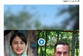 مرد همراه رومینا اشرافی 'بازداشت شد'