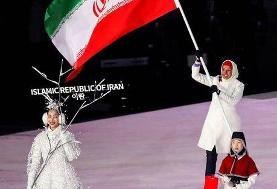 بانوی پرچمدار المپیک: دو ماه قرنطینه بودم/ افت کردم اما تلاش میکنم
