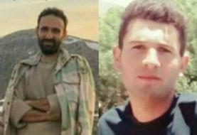 Three more Iranian border guards killed by gunmen in Sardasht