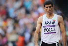 سجاد مرادی: ظاهرا بلاتکلیفی در دوومیدانی همیشگی است/ لغو المپیک بزرگترین ضربه به ورزش است