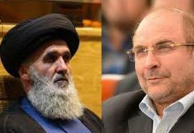 رئیس سازمان عقیدتی سیاسی وزارت دفاع انتخاب رئیس مجلس را تبریک گفت