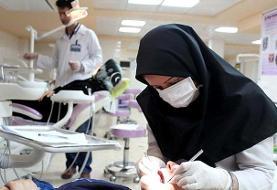 در شرایط کرونایی به دندانپزشکی برویم؟