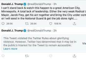 تک ترامپ و پاتک توییتر | صدور فرمان اجرایی برای محدود کردن شبکههای اجتماعی