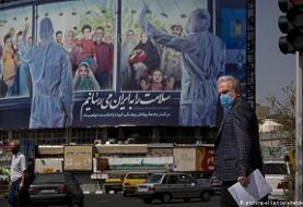 کرونا در ایران؛ بازگشت کارمندان، افزایش ابتلا در استانهای جنوبی