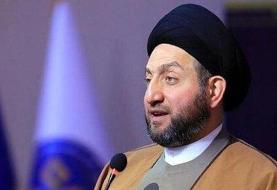 پیام تبریک سید عمار حکیم به علی لاریجانی