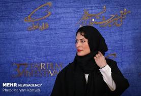 بهناز جعفری با «کوسه» همراه شد/ دومین همکاری با علی عطشانی