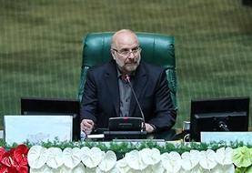 دعوت رئیس پارلمان ترکیه از قالیباف برای سفر به انکارا