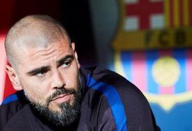 بازگشت والدس به دنیای فوتبال با سرمربیگری تیم کاتالونیایی