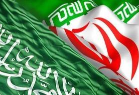 کمیته دوستی ایران و عربستان راه اندازی میشود؟