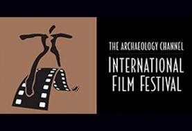 جشنواره باستانشناسی آمریکا به ۲ مستند ایرانی جایزه داد