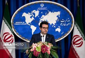 ایران همواره به تلاشها برای آزادی گروگانهای ایرانی در آمریکا و خارج از آن پاسخ مثبت داده است