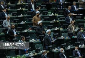 انتخاب دو ناظر مجلس در شورای عالی بیمه