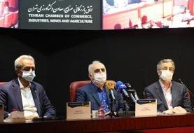 اظهارات وزیر اقتصاد در مراسم افتتاح رسمی