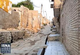 ویدئو / حصیرآباد، بدون آب و بهداشت در روزهای گرم و کرونایی