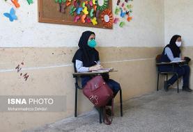 چند دانشآموز در هر کلاس درس خواهد نشست؟