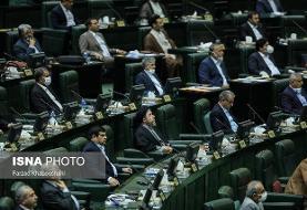 تصویری جدید از مجلس به مدد طرح شفافیت آراء
