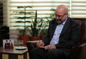 قالیباف درگذشت پدر شهیدان امینی نور را تسلیت گفت