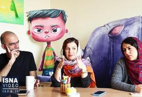 ویدئو / «قصه» به روایت لیلی رشیدی، پوریا عالمی و الکا هدایت - بخش اول