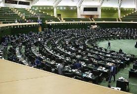 اعتبارنامه تعدادی از منتخبان مجلس یازدهم تایید شد