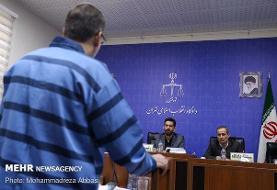 جزییات پنجمین جلسه رسیدگی به اتهامات ۲۱ متهم کلان ارزی