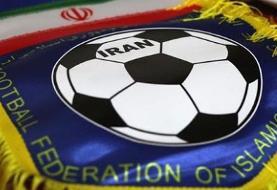 فیفا، فدراسیون ایران را تهدید به تعلیق کرد!